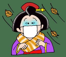 """Asakusa"" Girl sticker #502710"