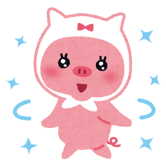 Butapin the Pink Pig