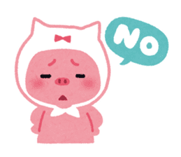 Butapin the Pink Pig sticker #503125