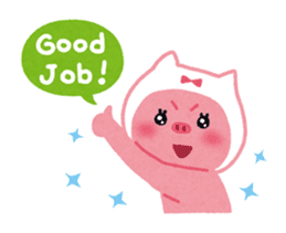 Butapin the Pink Pig sticker #503127
