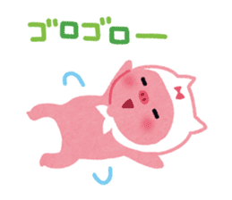 Butapin the Pink Pig sticker #503133