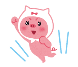 Butapin the Pink Pig sticker #503138