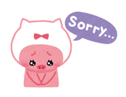 Butapin the Pink Pig sticker #503146