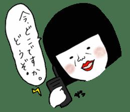 A town phantom thief, Miss Baba sticker #503255