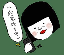 A town phantom thief, Miss Baba sticker #503256