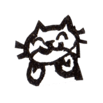 cat stamp cute rustic. sticker #504065
