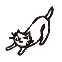 cat stamp cute rustic. sticker #504068