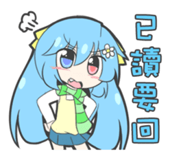 Kcnny's daily life sticker #505189