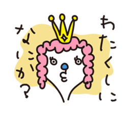 Girls stamp sticker #505637