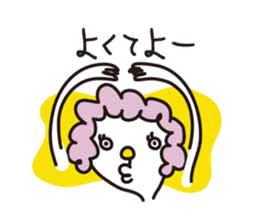 Girls stamp sticker #505640