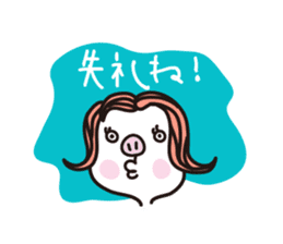 Girls stamp sticker #505665