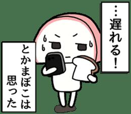 japanese food Kamaboko sticker #509394