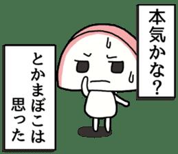 japanese food Kamaboko sticker #509398