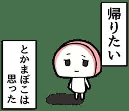 japanese food Kamaboko sticker #509401