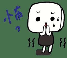 japanese food Kamaboko sticker #509407