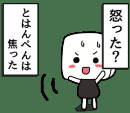 japanese food Kamaboko sticker #509408