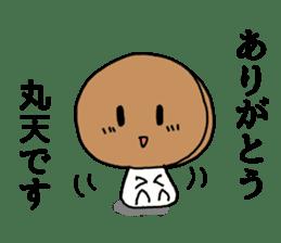 japanese food Kamaboko sticker #509411