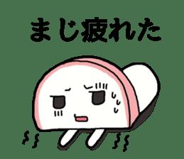 japanese food Kamaboko sticker #509418