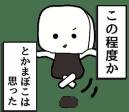 japanese food Kamaboko sticker #509419