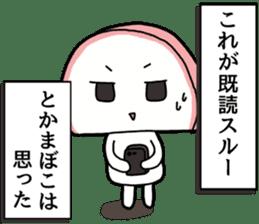 japanese food Kamaboko sticker #509423