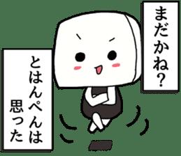 japanese food Kamaboko sticker #509424