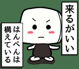 japanese food Kamaboko sticker #509426