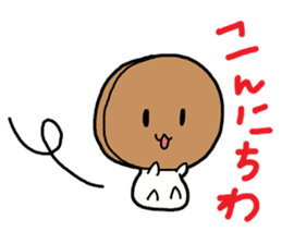 japanese food Kamaboko sticker #509427