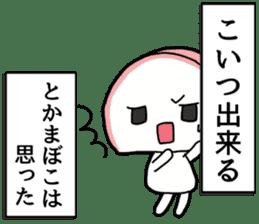 japanese food Kamaboko sticker #509428