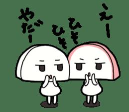 japanese food Kamaboko sticker #509431
