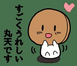 japanese food Kamaboko sticker #509433