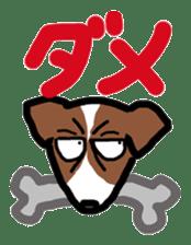 MairoMochi sticker #509447