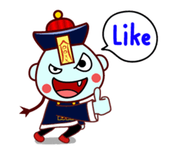 Chinese Little Zombie-Jumpster sticker #509714