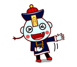 Chinese Little Zombie-Jumpster sticker #509721