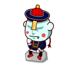 Chinese Little Zombie-Jumpster sticker #509722