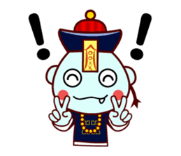 Chinese Little Zombie-Jumpster sticker #509725
