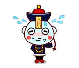 Chinese Little Zombie-Jumpster sticker #509733