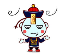 Chinese Little Zombie-Jumpster sticker #509736