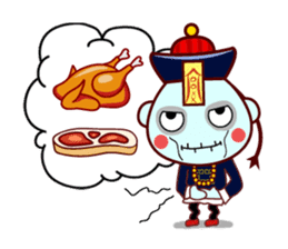 Chinese Little Zombie-Jumpster sticker #509742
