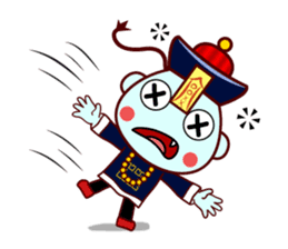 Chinese Little Zombie-Jumpster sticker #509750