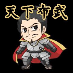 The Last Samurai Nobunaga