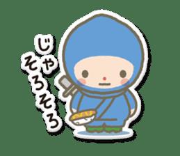 SUSHI NINJA! escape(j) sticker #510554