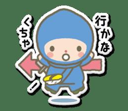 SUSHI NINJA! escape(j) sticker #510555