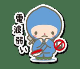SUSHI NINJA! escape(j) sticker #510556