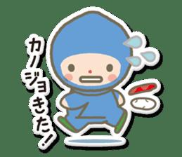 SUSHI NINJA! escape(j) sticker #510558