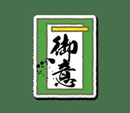 SUSHI NINJA! escape(j) sticker #510561