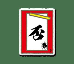 SUSHI NINJA! escape(j) sticker #510562
