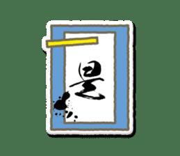 SUSHI NINJA! escape(j) sticker #510563