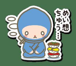 SUSHI NINJA! escape(j) sticker #510569