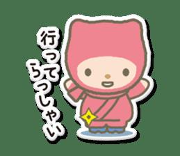 SUSHI NINJA! escape(j) sticker #510572