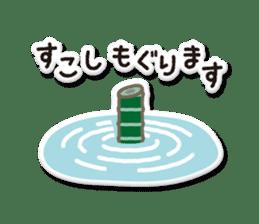 SUSHI NINJA! escape(j) sticker #510573
